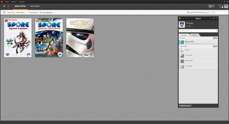 Обменяю Star wars:Battlefront с секреткой!