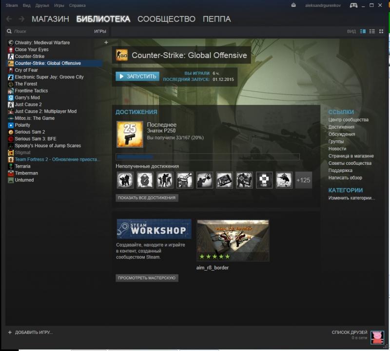 Продам аккаунт Steam с CS GO и Stigmat.