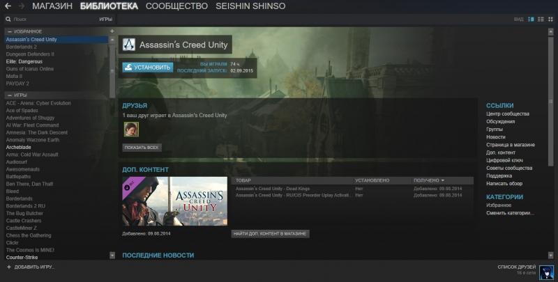 Продам личный аккаунт Steam