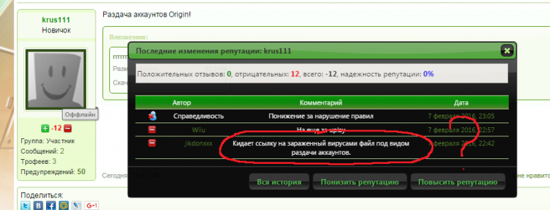 Раздача аккаунтов Origin!