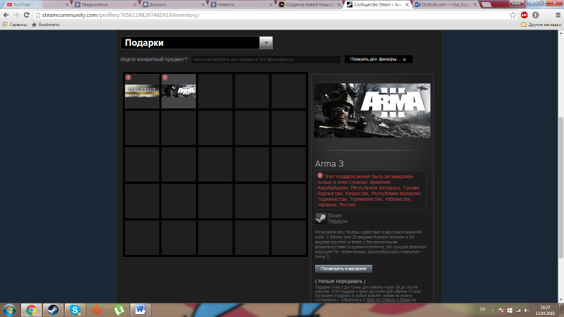 Продам 2 игры Arma 3 и Dark Souls 3