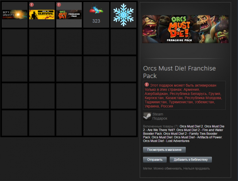 Orcs Must Die! Franchise Pack.