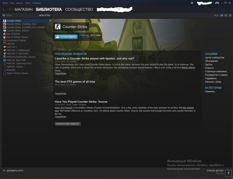 Аккаунты Steam активированные