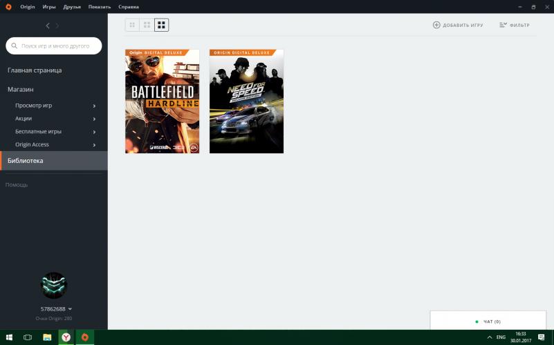 Обменяю аккаунт Origin на Steam аккаунт с ГТА 5