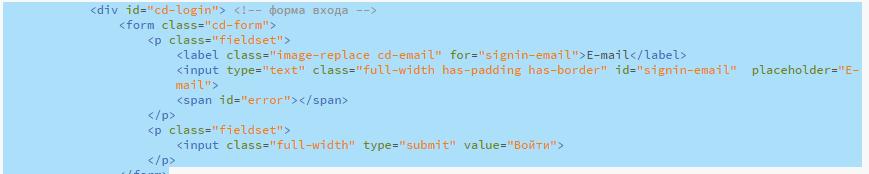 Как обработать форму(т.е проверит правильность ввода)?