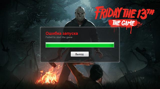 скачать игру friday the 13th the game по сети