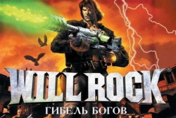 Will Rock (Old Games by Волк и Лео)
