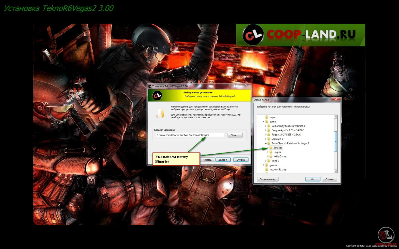 Tom clancys rainbow six vegas 2 free game download torrent direct link full pc game multiplayer fix repack dlcs
