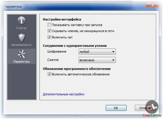 Free proxy server hide ip address