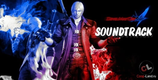 Devil May Cry 4 - Special Soundtrack