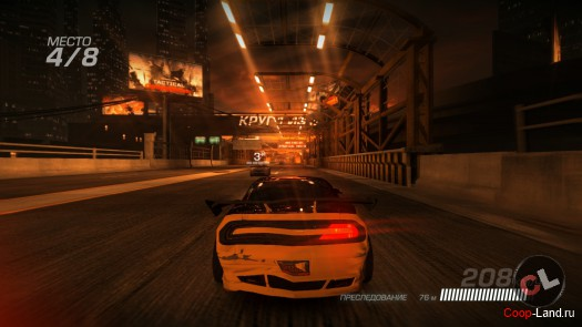 ������ ����� Ridge Racer Unbounded