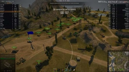 ����� �������� ���� ��� World of Tanks 0.7.4