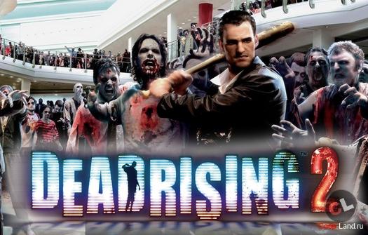 Dead Rising 2 игра скачать торрент - фото 10