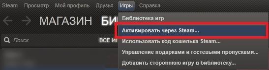 Новости шоу бизнеса россии дима билан