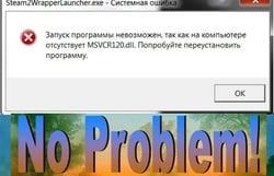 Избавляемся от ошибки MSVCR140.dll / msvcr120.dll / MSVCR110.dll и других DLL раз и навсегда