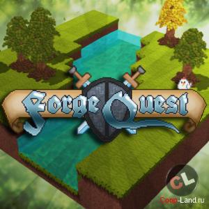 Что то типа руководства запуска Forge Quest