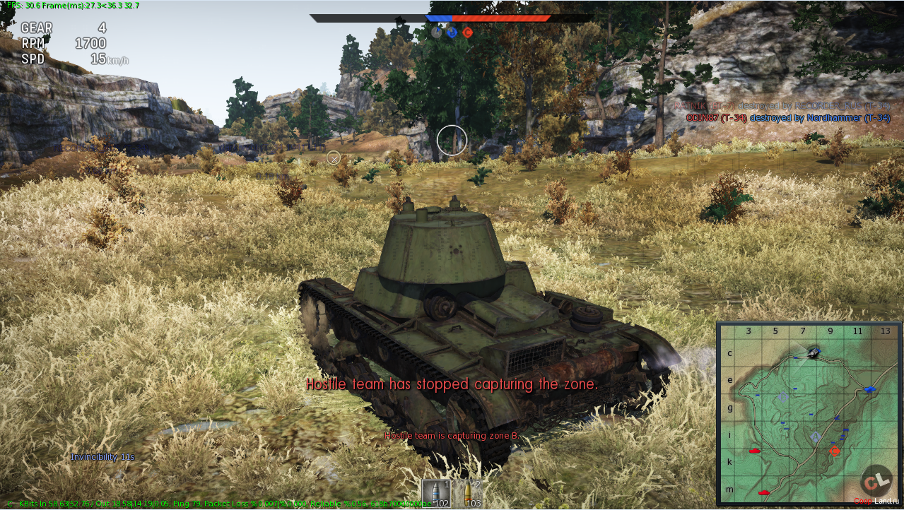 Лотерея от raidcall для world of tanks