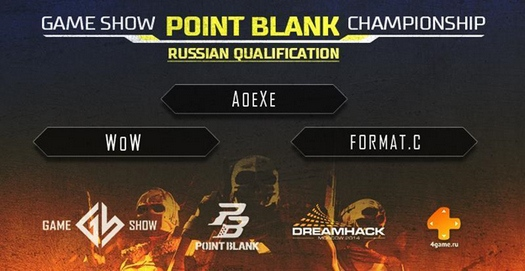 Анонс Game Show Point Blank Championship