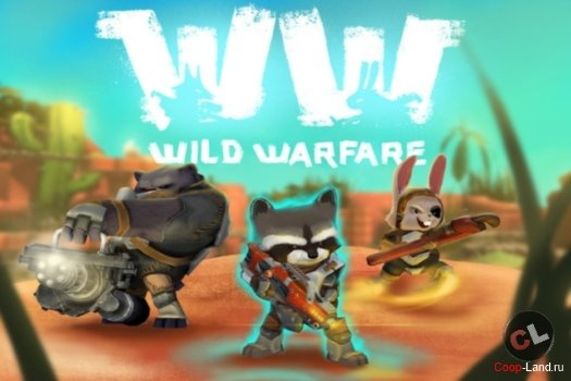 Wild Warfare (Alpha)