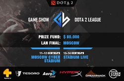 Game Show Dota 2 League Season One: ���������� � ����������
