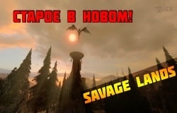 Savage Lands - ����� ����� �������������� ���������