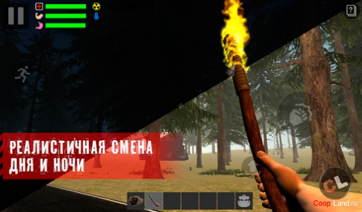 The Survivor: Rusty Forest - мобильный Rust