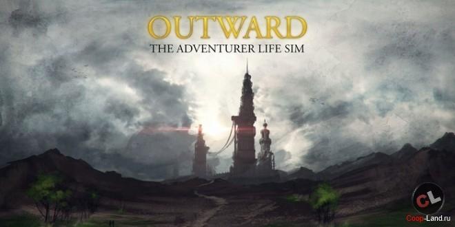 Outward Игра Скачать Торрент - фото 6