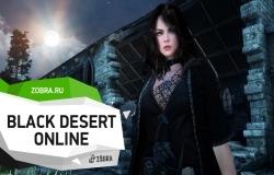 Black Desert Online обзор игры (послеММОВзглядный)
