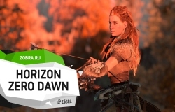 Horizon Zero Dawn ��������������� �����