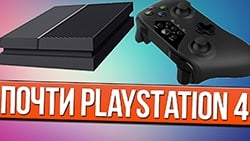 """�����"" PlayStation 4 ����� ���� �� 70$!"