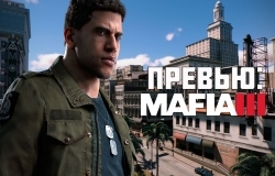 Превью: Mafia 3