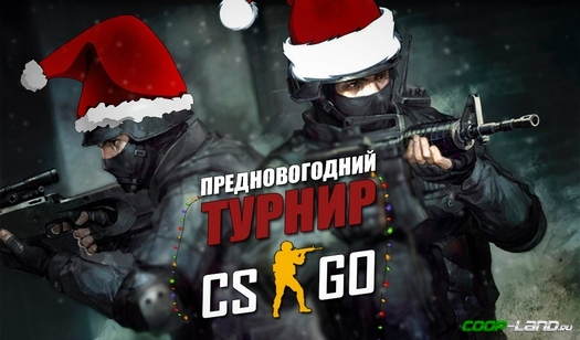 �������������� ������ �� Counter-Strike: Global Offensive, AIM CUP 1x1 [��������� ����]