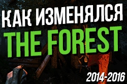 ��� ��������� The Forest � �� �������� � ���������� ����-���������