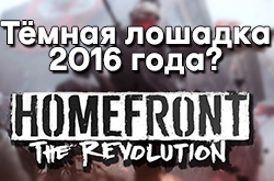 Homefront: The Revolution –