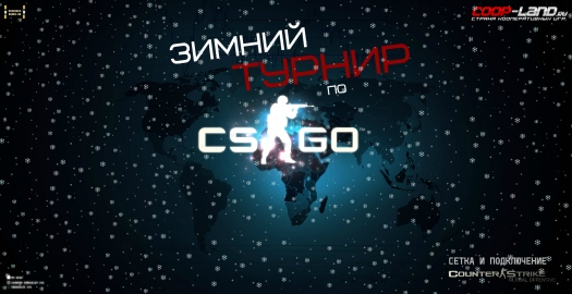 ������ ������! Counter-Strike: Global Offensive AIM CUP 2x2 - ������ ����, ����� � �����������