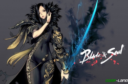 Blade and Soul � ������������ ��������� � ������