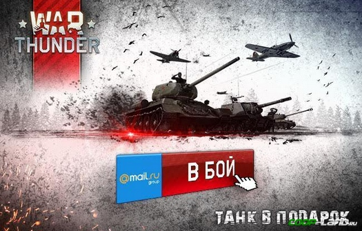 �������� � War Thunder ������� �� 31 �����, ������� ����������� ������ Mail.Ru