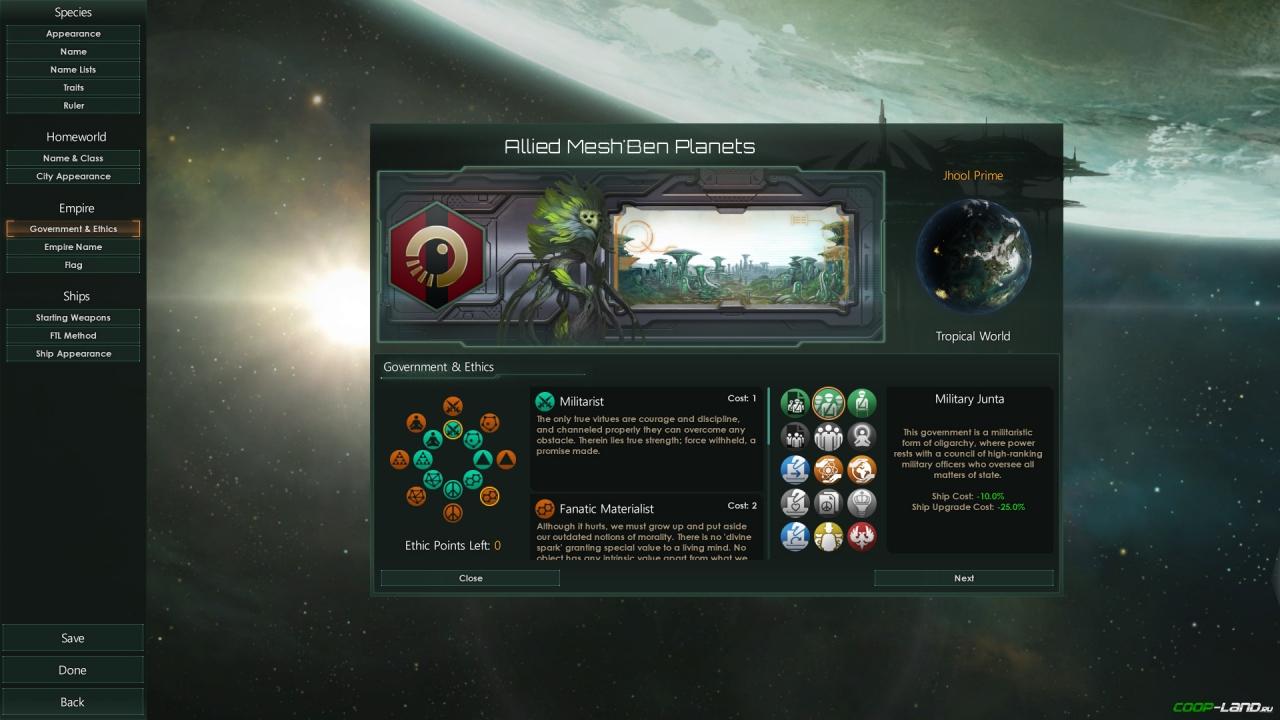stellaris игра по сети на пиратке