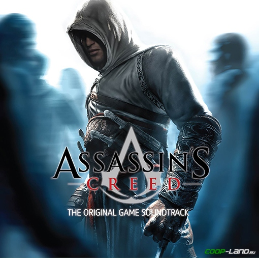Музыка из Assassin's Creed (Original Game Soundtrack)