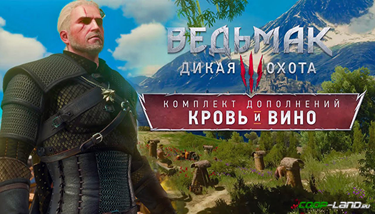 Играем в The Witcher 3: Blood & Wine | Nightfall [Запись]