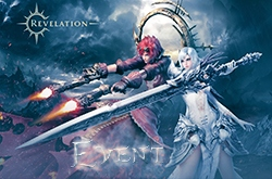 Event: ���� �� ��� Revelation | 12.10 � 16:00 [������]