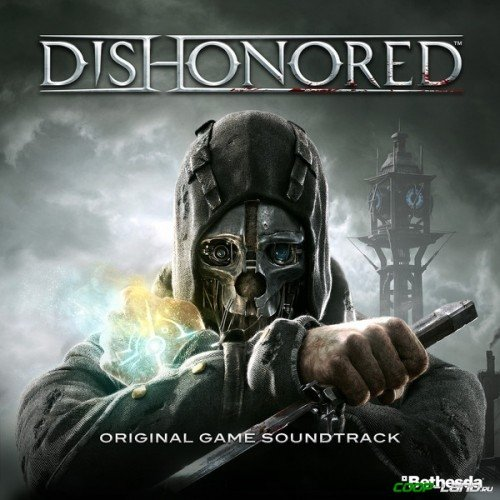 Музыка из Dishonored (Original Game Soundtrack)