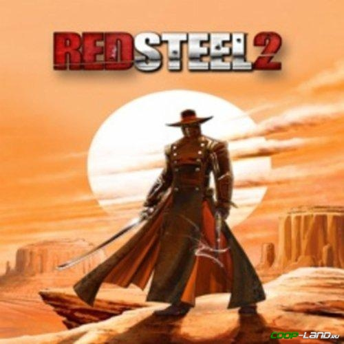 Музыка из Red Steel 2 (Original Game Soundtrack)