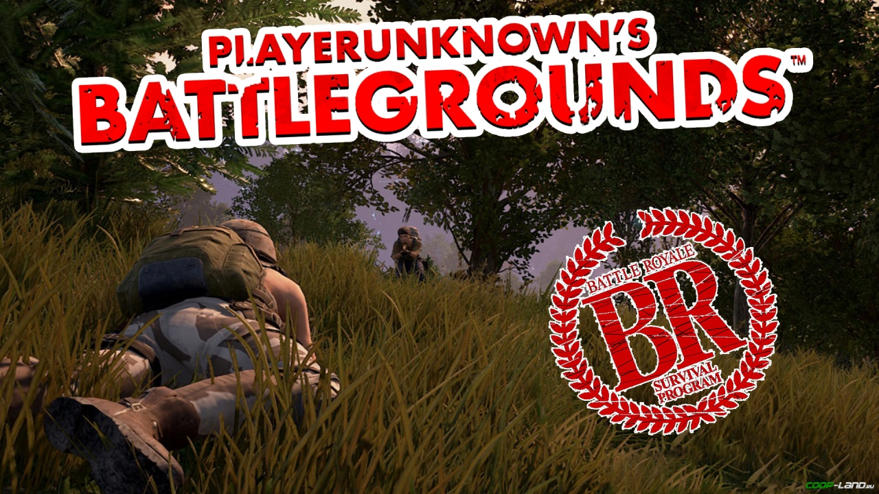 Создатели  PlayerUnknown's Battlegrounds испугались похожести Fortnite: Battle Royale