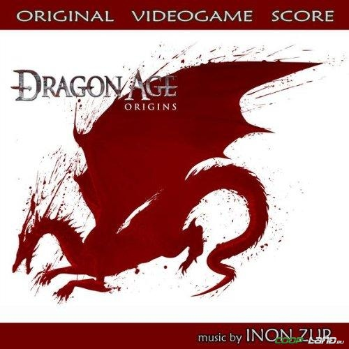 Музыка из Dragon Age: Origins (Original Game Soundtrack)