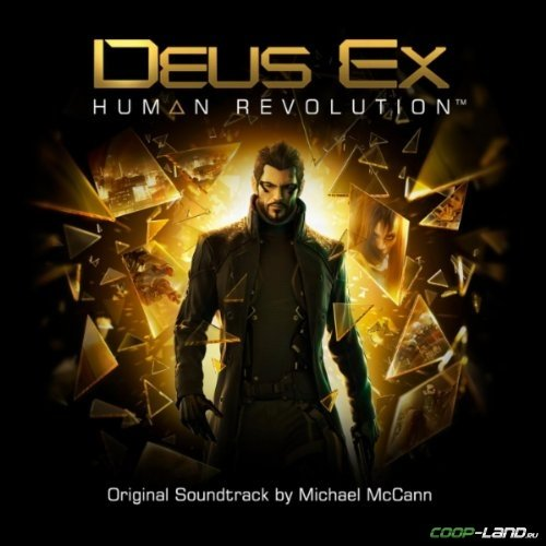 Музыка из Deus Ex: Human Revolution (Original Soundtrack)