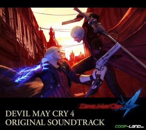 Музыка из Devil May Cry 4 (Full Game Soundtrack)