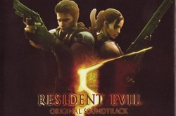 Музыка из Resident Evil 5 (Original Soundtrack)