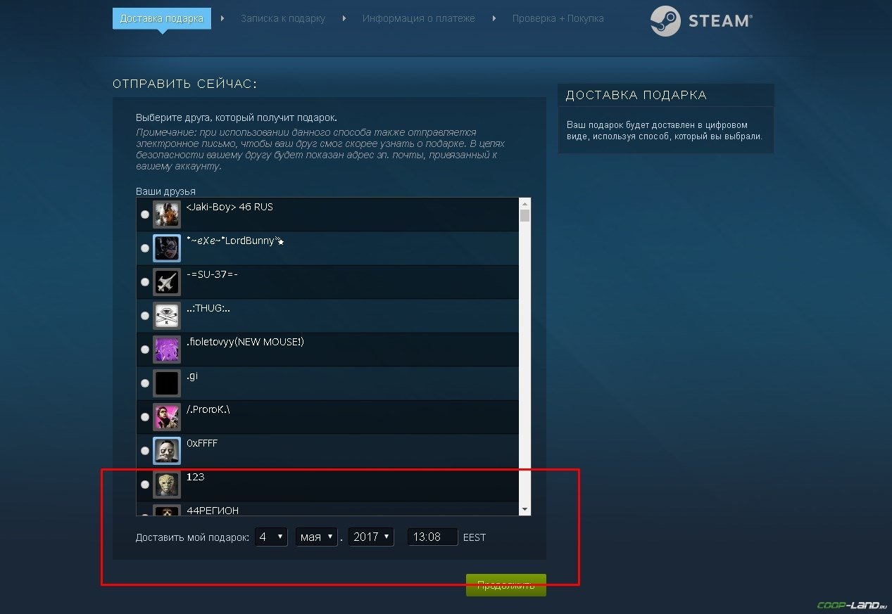 Steam Gifts Trading and Gifting База знаний - Steam Support 34