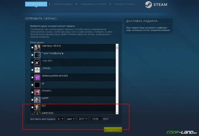 В Steam поменялась политика отправки и получения подарков